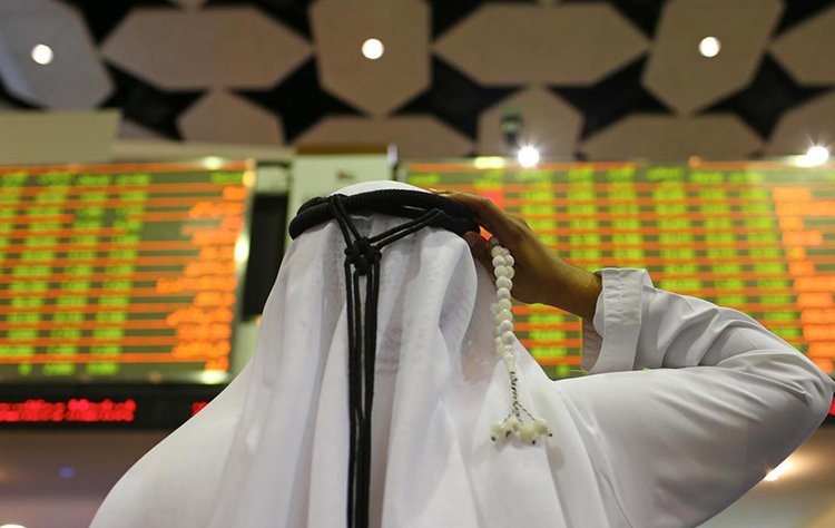 Dubai financial market launches its new smart services apps